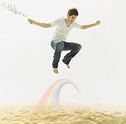 無限飛行で空中散歩