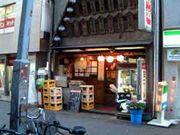 町田 一番鶏グループ