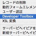 Dreamweaver Developer Toolbox