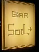 BAR SOIL+