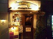 Dining&Bar Bandwagon 茶屋町
