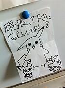 石巻ー横浜発、震災情報掲示板