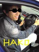 *HAKOふぁん*