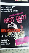 ROCK DJ EVENT「RIOT OUT!」
