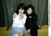 桃子姫と舞波王子