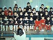 ♡愛染幼稚園♡