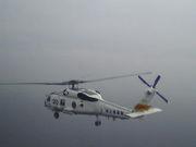 SH-60J/K