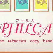 〜 Philca Book 〜