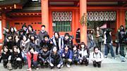 埼玉福祉〜社会福祉科〜2009