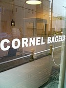 CORNEL BAGELS