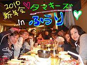玄界高校3年10組 ☆タマキーズ☆