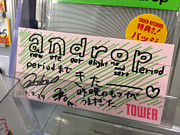 【androp*九州】
