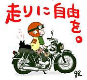 ゆるいバイク乗り