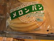 関西絶滅危惧食保存会