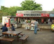武蔵、小金井公園飲みをもう1度