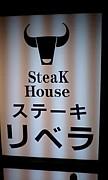 チョイおいしい店2(=^▽^=)