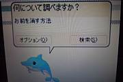 〜SUMERAGI〜 活動掲示板