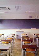 狭山ヶ丘高校19年度卒3−K
