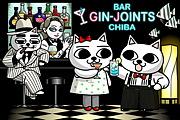 BAR GIN-JOINTS CHIBA