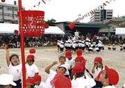 安芸幼稚園