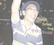 サヨナラCOLOR〜SUPERBUTTERDOG