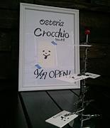 o steria Crocchio