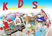 川越自動車学校(KDS)