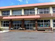 美山小学校!