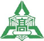 福岡県立八幡工業高等学校