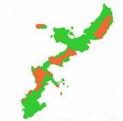 沖縄の基地問題を考える!