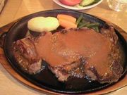 タワラ ジャンボステーキ
