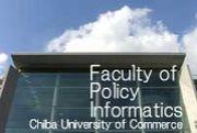 政策情報学部