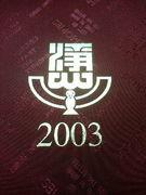 ☆2003年浄心中卒業☆