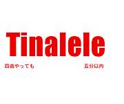 Tinalele