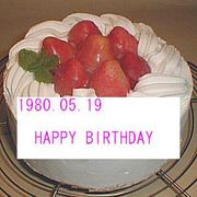 1980年5月19日生まれ