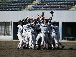関西大学体育会準硬式野球部
