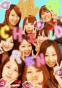 TOKUYASU CHILDREN