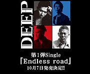 DEEP 〜COLOR〜