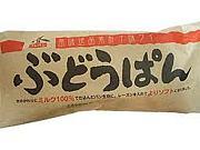 ぶどうぱん閣下@ニコニコ生放送