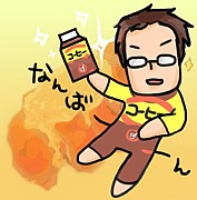 チキン南蛮狂会 -山口本部-