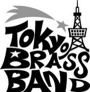 東京ブラスバンド(TBB)