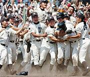 ☆野球大好き,メッセしよう☆