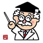 化学演習【理2】