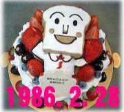 1986年2月28日生まれ集合!!
