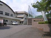 栃木県足利市立北郷小学校