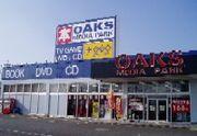OAKS MEDIA PARK 野田店