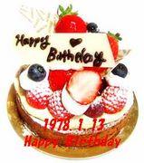 1978.1.13 Happy Birthday