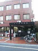 綾瀬民衆病院
