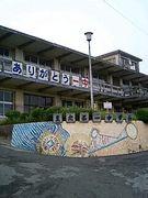 旧 豊北第一中学校