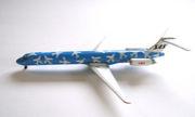 航空機モデル